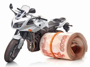 скупка мотоциклов