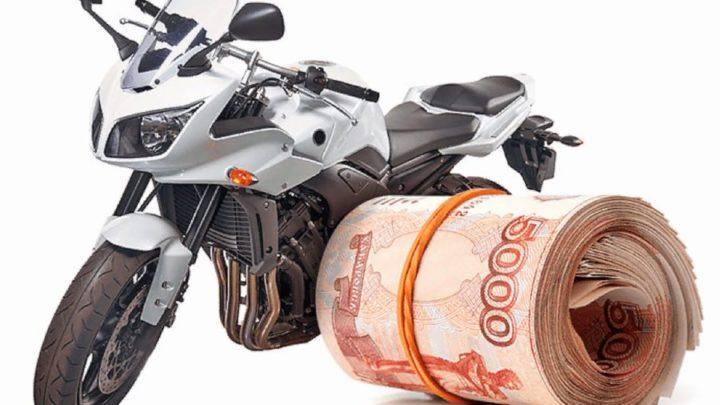 Скупка мотоциклов от skupka.pro