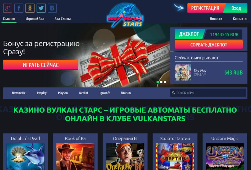 Energy casino promo codes 2018