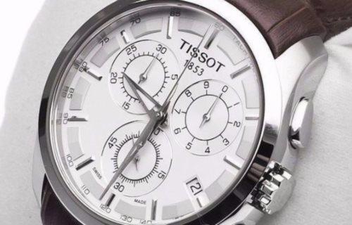 Керамические часы от Shatel.ua